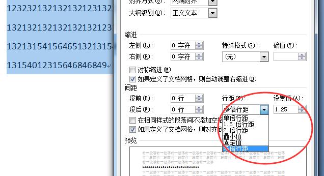 word表格中怎么调整文字行间距以及字符间距图片
