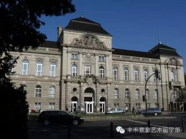 柏林艺术大学的录取条件图片