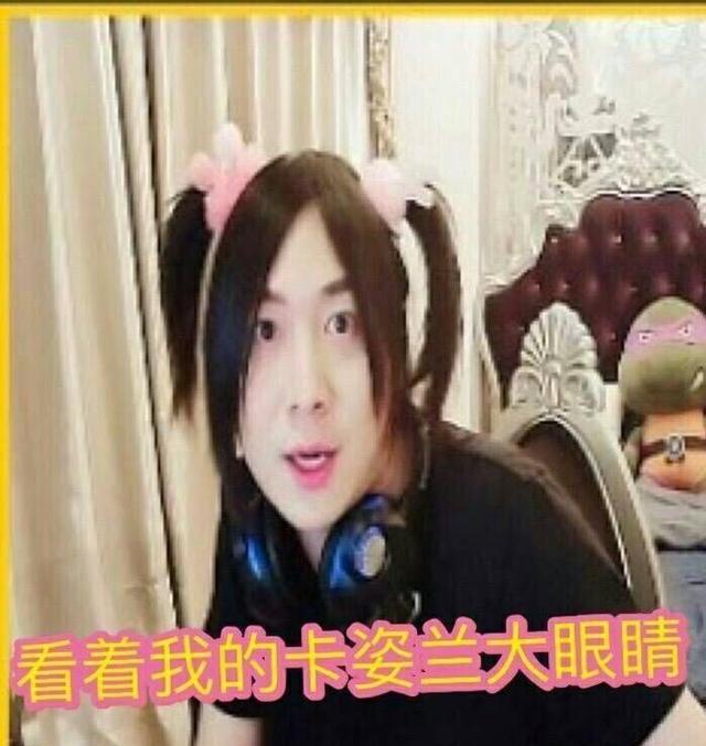 斗鱼张大仙与前女友的事你看懂了吗?图片