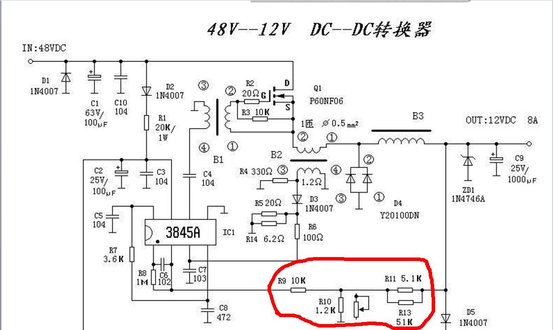 uc3845典型电路中,被圈处,有什么作用图片