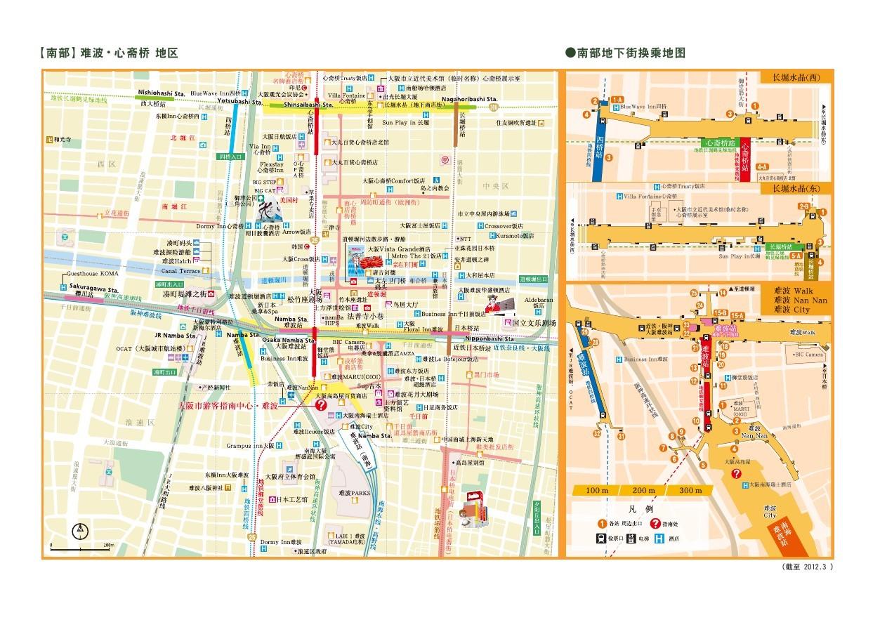 心斋桥道顿崛地图