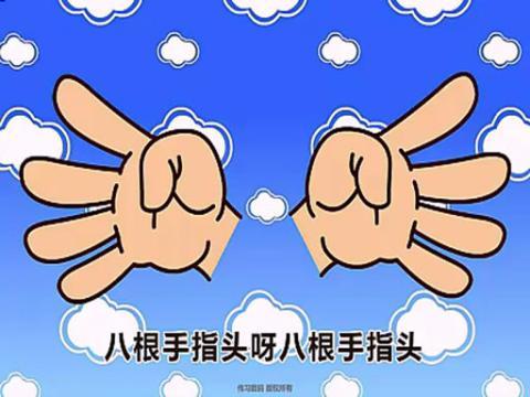 招沽权�y�b:n�yne_手指游戏的教材信息
