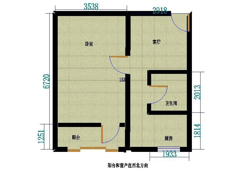 一室一厅50平方,我准备改成两室一厅.但是不知道做假墙面用什么材料?
