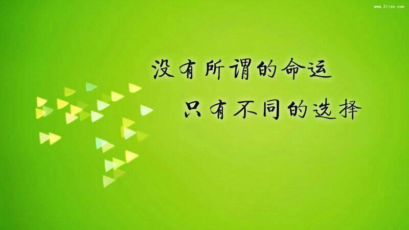 激励人的带字图片(800x450)-鼓励别人的话 安慰人心情不好的话 鼓