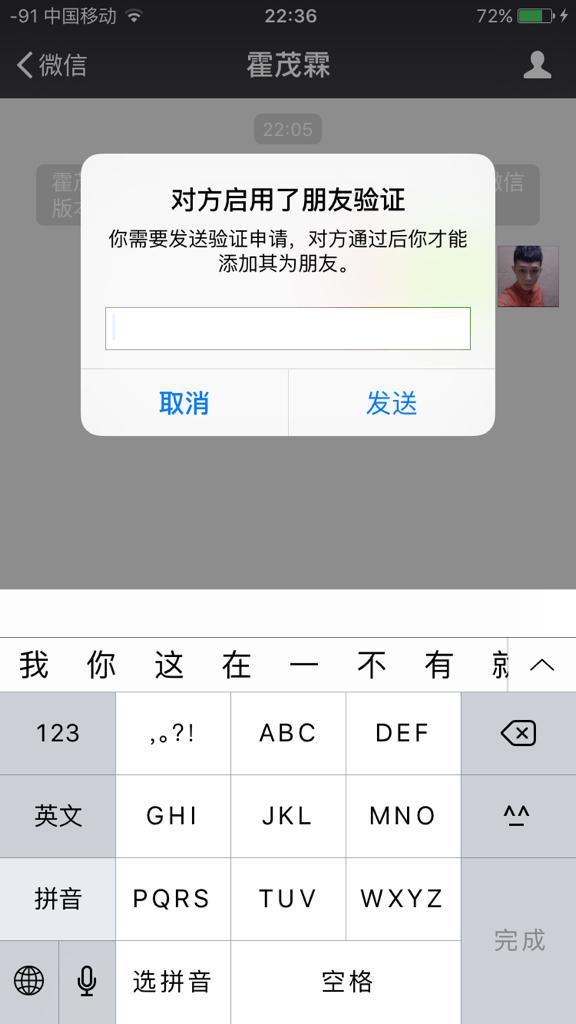 用户可以通过&quot摇一摇&quot&quot搜索号码&quot&quot附近的人&quot扫二维码方式添加好友