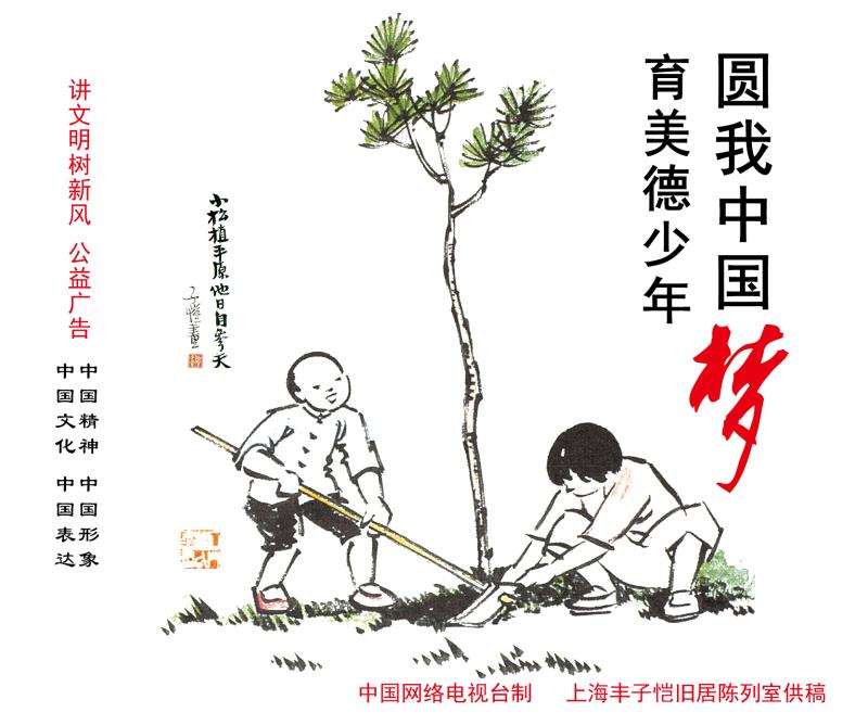 画我的梦中国梦的图片图片-中国梦课件免费下载