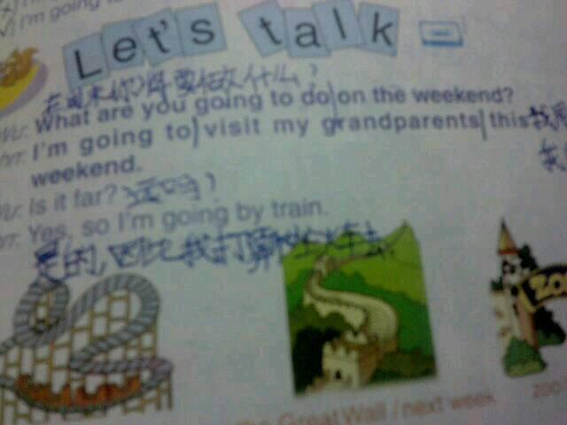 人教版小学三年级上册英语课本单词表 高清图片