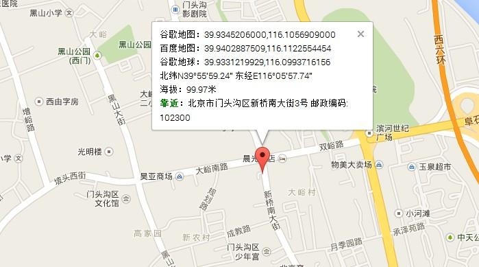 北京经纬_北京市门头沟区中医医院经纬度