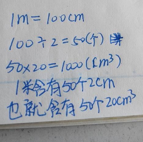 怎么做六年级分数乘除简便运算