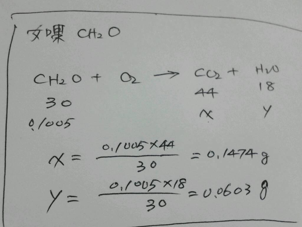 这三个式子怎么用路易斯结构式画图片