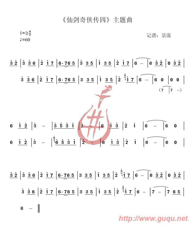 竖笛简谱歌谱大全_音乐简谱中的7和8用六孔竖笛怎么 ...