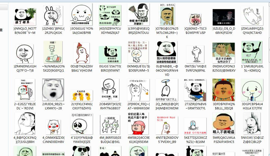 在qq聊天里那些 搞笑 图片怎么弄的