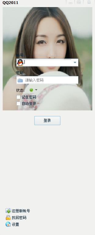 http://img4.99114.com/group1/M00/07/9C/wKgGMFWWUQyAKNkNAAHJZ-B-LAc293.jpg_nbsp; 群资料卡底图:res\contacttips 图片名:grouptips_bkg&nbsp