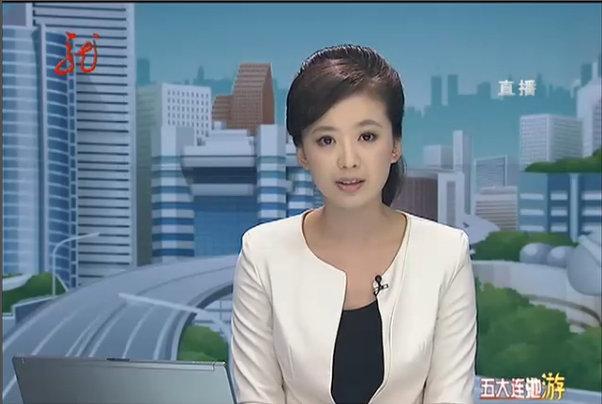 黑龙江台的这位美女主播是谁啊?好漂亮哦