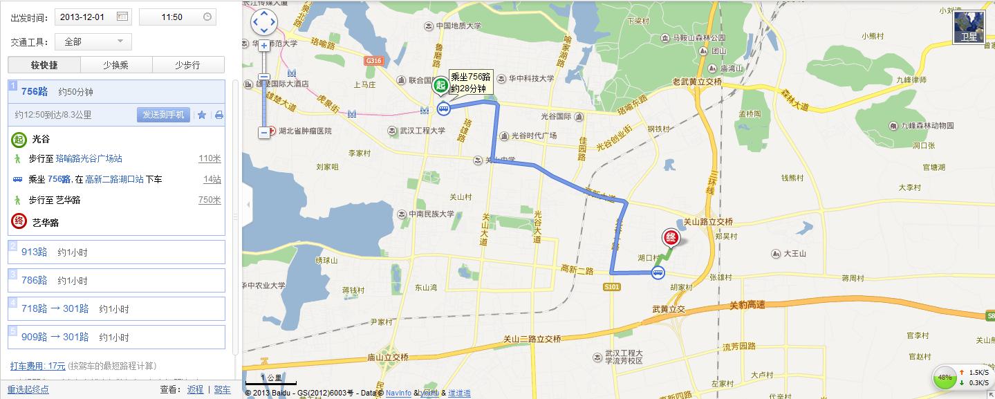 武汉武昌光谷地图_地图位置地址武昌区光谷一路与南湖大道