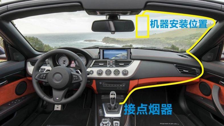 如何安装行车记录仪 百度知道