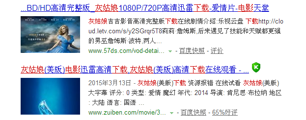 /voddetail/chengyuyingxiong.html