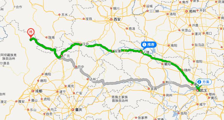 武汉到九寨沟怎么走