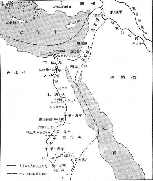古埃及国都孟菲斯位于尼罗河东岸?还是西岸?图片
