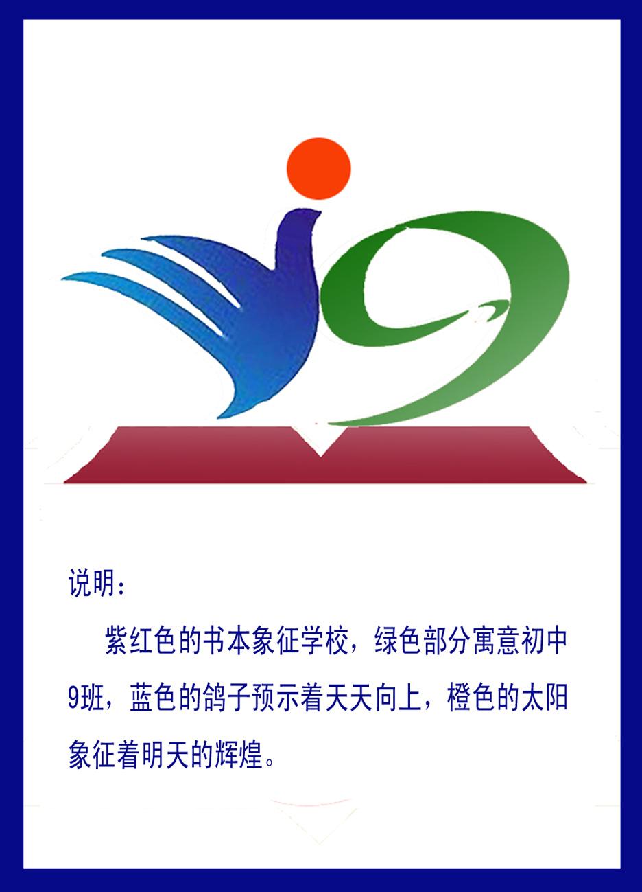 logo logo 标志 设计 图标 936_1299 竖版 竖屏图片