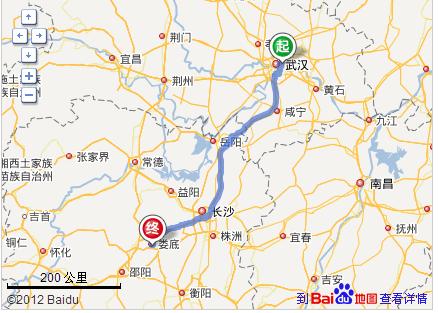 武汉到娄底多少公里