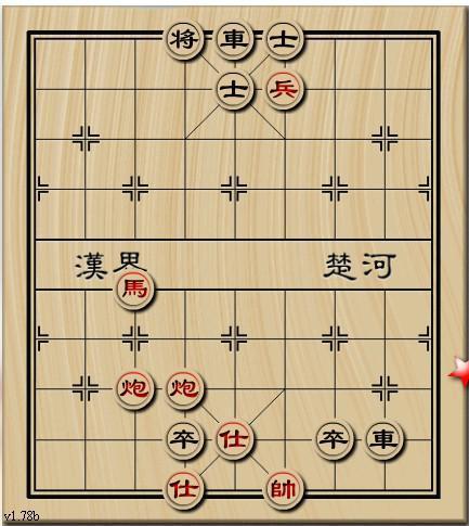 4399中国象棋棋局练习里的一图片