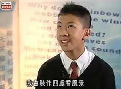 19:47  最佳答案 梁逸峰 梁逸峰,男,在2010年第61届香港学校朗诵节图片