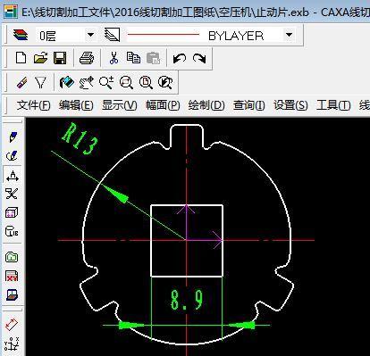 数控线切割caxa怎么编锥度?(图18)图片