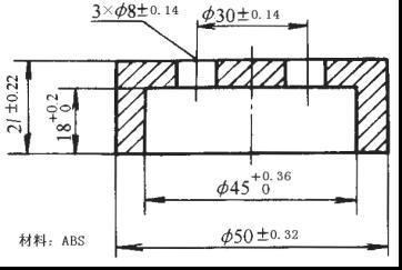 计算成型零件的工作尺寸并图片