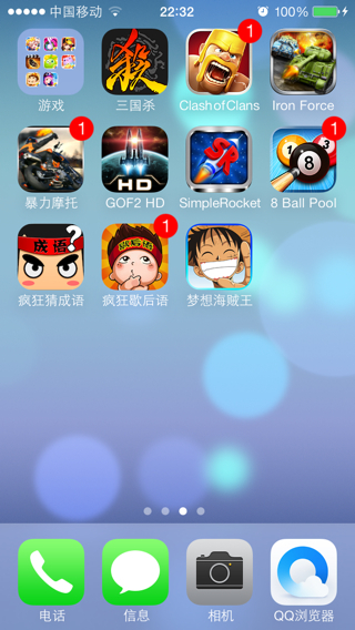 苹果5有什么好玩的大型单机游戏.(手机苹果商店可以