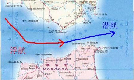 有一艘潜艇要经过直布罗陀海峡进地海海