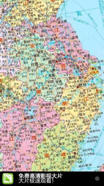 新版中国地图高清放大_求一张 高清中国地图.