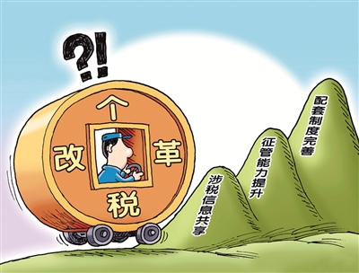 2017年四川省公安改革方案最新消息,改革方案细则解读