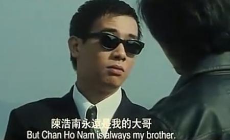山鸡对陈浩南说,陈浩南你永远是我大哥在古惑仔那个图片