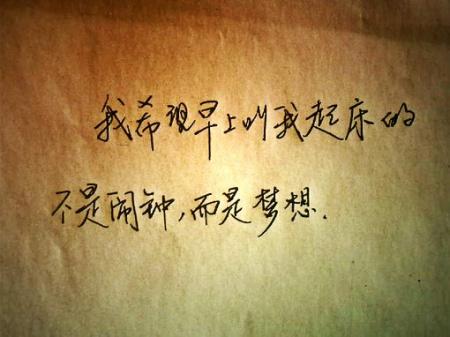 照片墙图片qq高清 清纯美女图片qq背景 照片墙设计10张照片