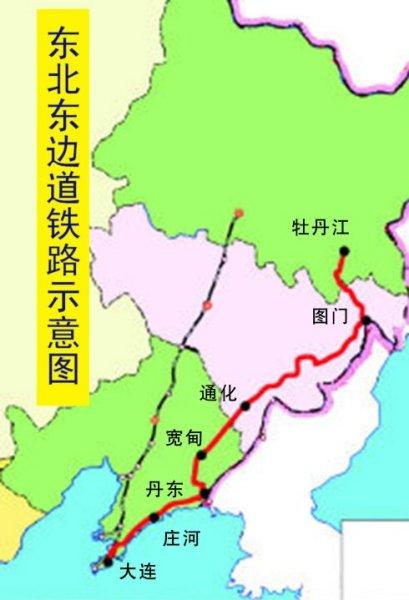东边道铁路的选择理由图片