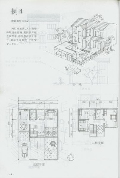 请求设计一套农村房屋平面图图片