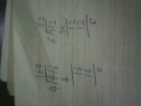 求除法算式的过程图片