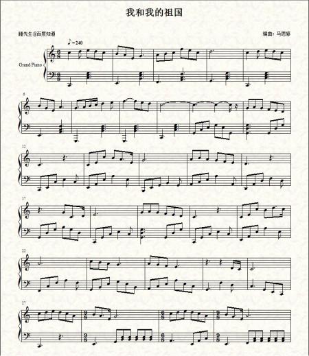 急求《我和我的祖国》钢琴伴奏谱,要c调的.