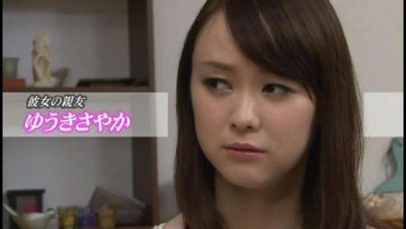 图片上的日语如何翻译