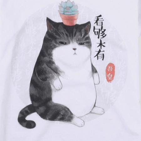 名猫吾皇_吾皇萌照_吾皇 退散_吾皇手机_巨石素材网