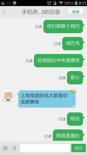南京杭州美女多人朴实