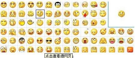 恶搞qq经典表情包图片