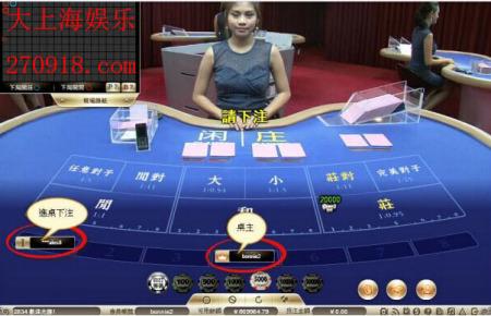 手机qq游戏德州扑克进不去游戏是怎么回事?