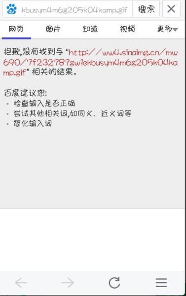 http://s13.sinaimg.cn/mw690/002Sqg9Uzy771u18NJ27c_求出处,是从http://ww4.sinaimg.cn/mw690/7f232787gw