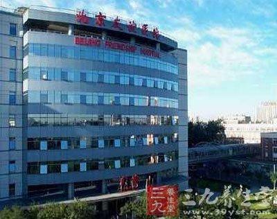 首都医科大学附属北京友谊医院的医院地址图片