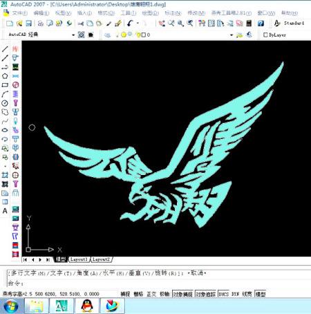 跪求如下线切割图纸文件,1037537820.com图片
