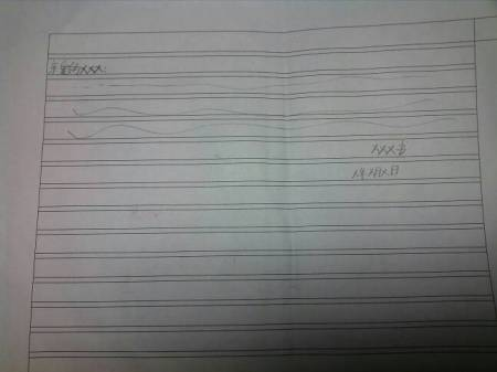 书信的格式. 用纸写下.图片