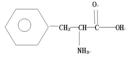 発-c9�n{����_化学式为c9h11o2n,不好意思,还有n上连的h应该是2个的,刚刚弄错了