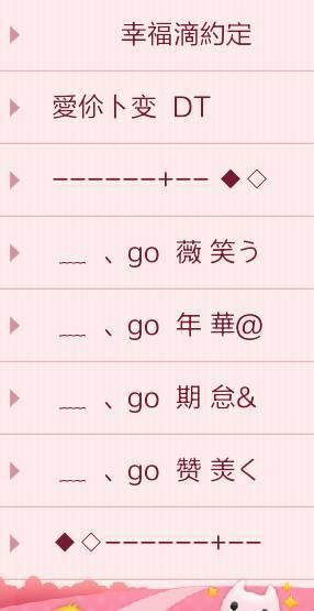 描述:qq分组繁体带符号唯美,qq分组繁体字加符号,qq分组带符号